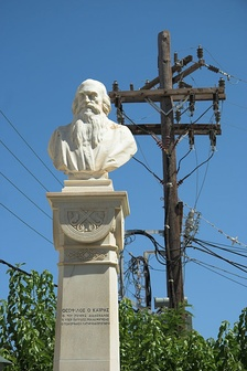 Bust in Andros
