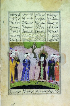 Moses with a cane in his hand, 15th century Persian miniature, Czartoryski Museum
