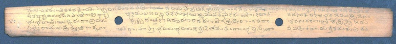 Vachana Sahitya (also called Sharana Sahitya) on a Palm Leaf