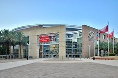 The Summit (later Compaq Center) hosted the Rockets from 1975 to 2003, and was also the site where the Rockets won both of their NBA titles in 1994 and 1995. Today the site is the worship center for Lakewood Church.