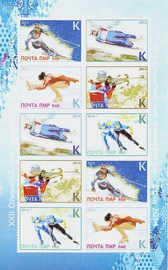 Postage stamps of Pridnestrovie, Sochi Olympic Games (2014)