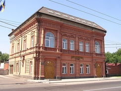 A building which used to be an English-speaking school for the British in Yuzovka