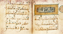 An illuminated Quran manuscript in florid Kufic and Maghrebi script.