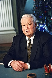 Boris Yeltsin—first president of Russian Federation in 1999