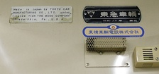 The Budd company license plate in a Tokyu Car Corporation railcar.