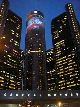 The Renaissance Center decorated for Super Bowl XL.