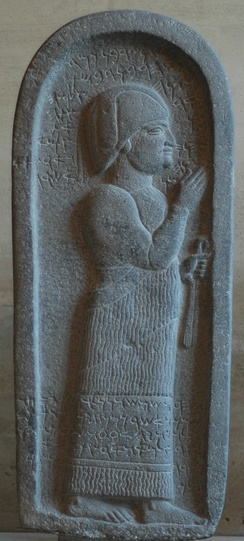 Basalt funeral stele bearing an Aramaic inscription, c. 7th century BC. Found in Neirab or Tell Afis (Syria).