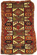 Anatolian Animal carpet, 1500 or earlier, wool, symmetric knots. Pergamon Museum, Berlin, Inv. No. KGM 1885, 984