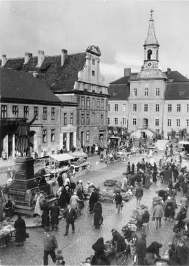 исторический центр города (1930)