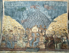 The First Council of Constantinople, as depicted in a fresco in the Stavropoleos Monastery, Bucharest, Romania.