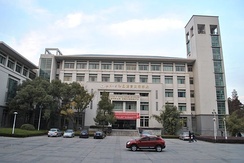 College of Foreign Languages and Literatures