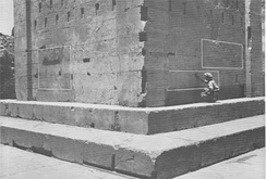 The place of the inscriptions of Kartir and Shapur I (the Sassanian Middle Persian version) on the walls of Ka'ba-ye Zartosht