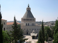 The Basilica of the Annunciation is the largest Christian church building in the Middle East under the supervision of the Congregation for the Oriental Churches.