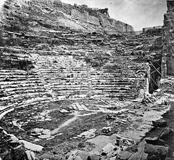 Historical image of Odeon of Herodes Atticus (ca. 1880)