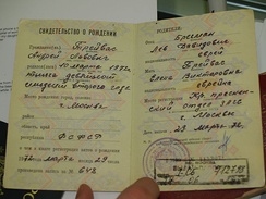 "A Soviet birth certificate from 1972 where nationality is stated as ""Jewish"".[185]"