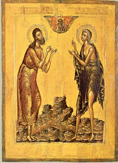«Святые Мария Египетская и Алексий, человек Божий» (икона работы царских изографов, XVII век)