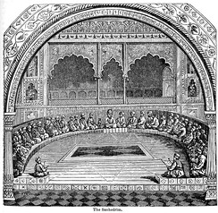 Illustration in 1883 encyclopaedia of the ancient Jewish Sanhedrin council