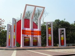 Shaheed Minar in Dhaka commemorates the 1952 Language Movement