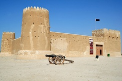 Zubarah Fort built in 1938.