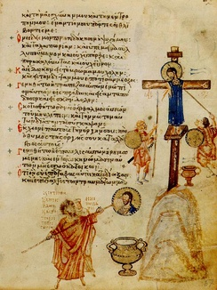 "This page of the Iconodule Chludov Psalter, illustrates the line ""They gave me gall to eat; and when I was thirsty they gave me vinegar to drink"" with a picture of a soldier offering Christ vinegar on a sponge attached to a pole. Below is a picture of the last Iconoclast Patriarch of Constantinople, John VII rubbing out a painting of Christ with a similar sponge attached to a pole. John is caricatured, here as on other pages, with untidy straight hair sticking out in all directions, which was meant to portray him as wild and barbaric."