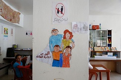 Drawings by young Syrian refugee girls in a community centre in southern Lebanon promote the prevention of child marriage.