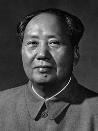 Mao Zedong, former Chairman of the Communist Party of China