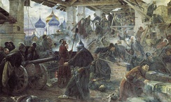 Siege of 1608–1610: Orthodox monks led by the chronicler Avraamy Palitsyn defended the monastery against Polish troops from September 1609 to January 1611.