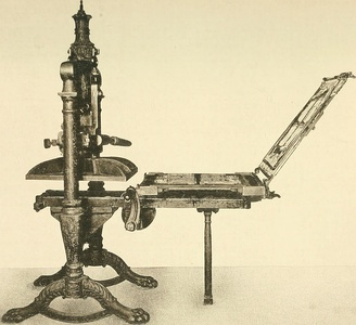 Albion press used by the Daniel Press