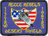 1990 Desert Shield patch