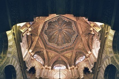 The rib-vaulted dome of the Mosque-Cathedral of Cordoba