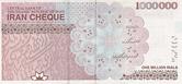 Iran Cheque 1000000 Rials rev 1st.jpg