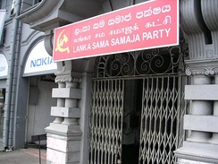 LSSP main office in Colombo, Sri Lanka