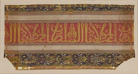 "A silk textile fragment from the last Muslim dynasty of Al-Andalus, the Nasrid Dynasty (1232 - 1492), with the epigraphic inscription ""glory to our lord the Sultan"".[32][33]"