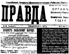 16 March 1917: Pravda reports the declaration of Polish independence.