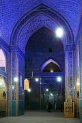 Inside the Jame Mosque of Yazd, Iran