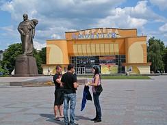 Дворец кино «Украина»