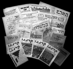 Haaretz Press 1934