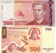 A banknote of 500 Lithuanian litas with Vytis (Pahonia), 2000