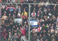 Supporters with Israeli flags in 2008