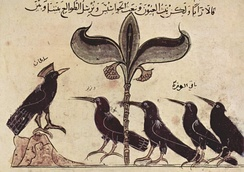 A page from the Arabic version of Kalila wa dimna, dated 1210 CE, illustrating the King of the Crows conferring with his political advisors