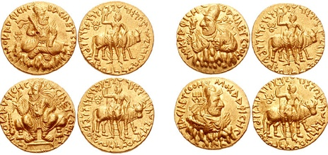 2nd century CE Kushan coins with one side showing a deity with a bull. Some scholars consider the deity as Shiva because he holds a trident, is in ithyphallic state and next to Nandi bull his mount, as in Shaivism.[47][48][49] Others suggest him to be Zoroastrian Oesho, not Shiva.[48]