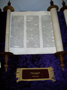 Scroll of Book of Isaiah