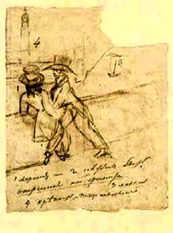 A sketch by Pushkin of himself and Onegin lounging in St. Petersburg