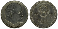 Commemorative one rouble coin minted in 1970 in honour of Lenin's centenary
