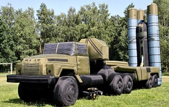 Inflatable S-300 missile system