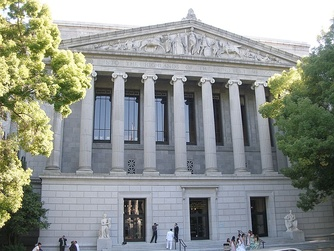 The Stanley Mosk Library and Courts Building, the Supreme Court's branch office in Sacramento, which it shares with the Court of Appeal for the Third District