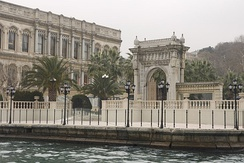Çırağan Palace (1867) briefly served as the Ottoman Parliament building between 14 November 1909 and 19 January 1910, when it was damaged by fire. It was restored between 1987 and 1992 and was reopened as a five-star hotel in the Kempinski Hotels chain.
