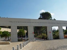 Monument to Holocaust survivors at Yad Vashem in Jerusalem. The quote is Ezekiel 37:14.