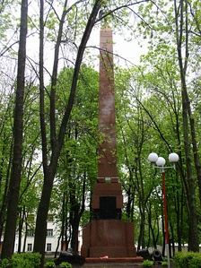 An obelisk commemorating the heroes of the Patriotic War of 1812, in Vitebsk. Unveiled in 1912.