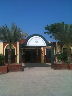 Entrance to the ISSS Faculty of Medicine in Djibouti City.
